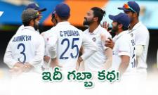 Team India Has Less Chances To Win Against Australia In Gabba - Sakshi