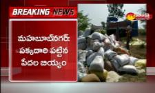 Illegal  Storage of 300 Bags of Rice...