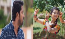 Allari Naresh Bangaru Bullodu Movie Trailer Released - Sakshi