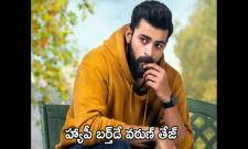 Actor Varun Tej Birthday Special Video