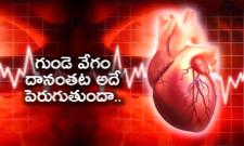 If The Heart Rate Increases By Itself It May Be Due To Illness - Sakshi