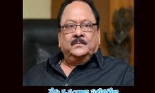 Special Video On Krishnam Raju Birthday