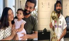 Ajinkya Rahane Gets Grand Welcome As He Returns Home - Sakshi