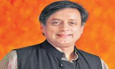 After Indias Cricket Win, Tharoor Says Epicaricacy - Sakshi