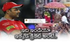 Virender Sehwag Reacts To T Natarajan Grand Welcome - Sakshi