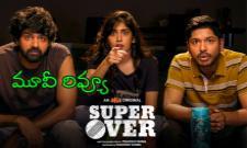 super over Telugu Movie Review - Sakshi