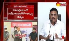 YSRCP MLA Ambati Rambabu Press Meet At Tadepalli