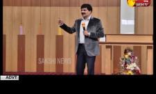 Bro Anil Kumar Satyavakhyopadesham 24 Jan 2021