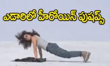 Taapsee Pannu PushUps In Rann Of Kutch - Sakshi