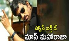 Ravi Teja Birthday Special Video