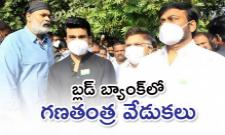 Chiranjeevi, Ram Charan on Republic Day Celebrations - Sakshi