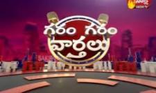 Garam Garam Varthalu 27 Jan 2021 - Sakshi