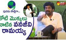 Pudami Sakshiga: PART 07 | Special Story On Vanajeevi Ramaiah Who Planted 1Crore Plants - Sakshi