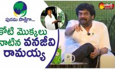 Pudami Sakshiga: PART 07 | Special Story On Vanajeevi Ramaiah Who Planted 1Crore Plants - Sakshi