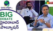 Pudami Sakshiga: PART 11Celebrities Big Debate On Pollution Control - Sakshi