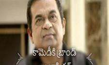 Special Video On Brahmanandam Birthday