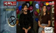 Sakshi Special Interview on Valentines Day