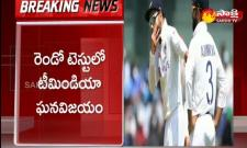 Team India Won In Second Test