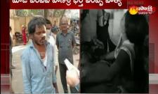 Vikarabad EX MPP Husband Killed By Village Sarpanch