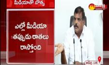 Minister Botsa Satyanarayana Key Words on Amaravati
