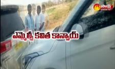 MLC Kalvakuntla Kavitha Convoy Accident