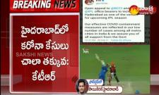 KTR Request BCCI To Conduct IPL 2021 Matches In Hyderabad