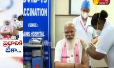 PM Narendra Modi Takes First Dose Of Covaxin