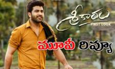 Sreekaram Movie Review And Rating In Telugu - Sakshi