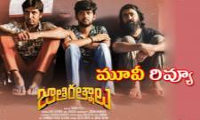Jathi Ratnalu Movie Review And Rating In Telugu - Sakshi
