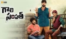 Gali Sampath Movie Review And Rating In Telugu - Sakshi