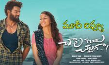 Karthikeya Chaavu Kaburu Challaga Review And Rating In Telugu - Sakshi