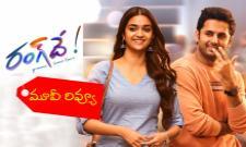 Rang De Movie Review And Rating In Telugu - Sakshi