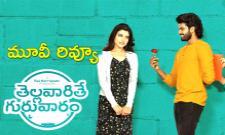 Thellavarithe Guruvaram Movie Review And Rating In Telugu - Sakshi