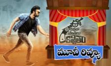 Ee Kathalo Paathralu Kalpitam Telugu Movie Review And Rating - Sakshi