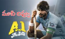 Sundeep Kishan A1 Express Telugu Movie Review And Rating - Sakshi