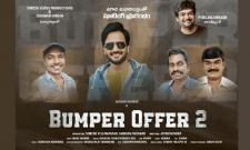 Sai Ram Shankar Announces New Movie Title Bumper Offer 2 - Sakshi