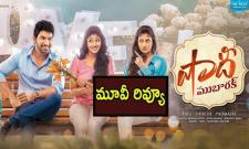 Shadi Mubarak Telugu Movie Review And Rating - Sakshi