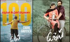 Panja Vaishnavs Uppena Movie Joins Rs100 Crore Club - Sakshi