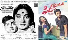 Sakshi Special Story On Lady Orriented Movies In Telugu Film Industry