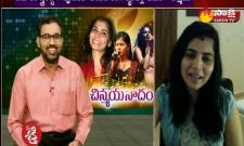 Singer Chinmayi Sripada Women's Day Special Exclusive Interview