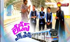 Ladies Express - Actor Sundeep Kishan Special Chit Chat With Metro Train Women Loco Pilots
