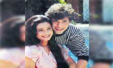 Govinda, Neelam Breakup Love Story - Sakshi