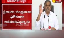 Sajjala Ramakrishna Reddy Slams On Chandrababu Over Municipal Elections