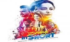 Zindagi inShort Movie Review In Telugu - Sakshi