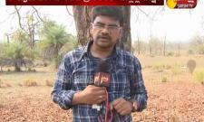 Chhattisgarh Encounter Ground Report