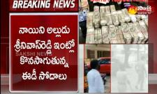 ESI Scam ED Searches Huge Amount Recovered From Naini Narasimha Reddy Son In Law