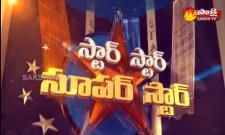 Star Star Super Star -Allu Arjun