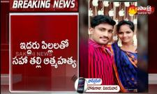 Mother 2 Children Deceased Consuming Pesticide Nunna Vijayawada