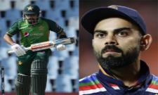 Babar Azam Says Virat Kohlis Advice Helped A Lot To Improve His Game - Sakshi