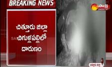 Seven Years Old Boy killed In Chittoor District